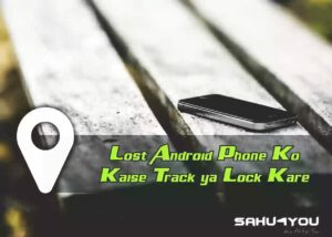Lost Android Phone Ko Android Device Manager Se Trace Kaise Kare