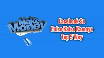Paise Kaise Kamaye, How To Earn, Earn With Facebook, Facebook Groups, Facebook Pages, Link Shorter, Make Money, Affiliate Network, Affiliate Marketing