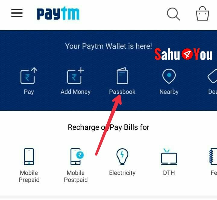 Transfer Money, Bank Money, How To, Paytm Cash