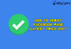 How to Verify A Facebook Page – Facebook Page Verify Kaise Kare