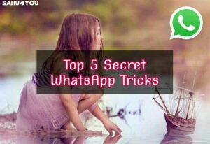 Top 10 WhatsApp Tips & Tricks In Hindi - जानिये