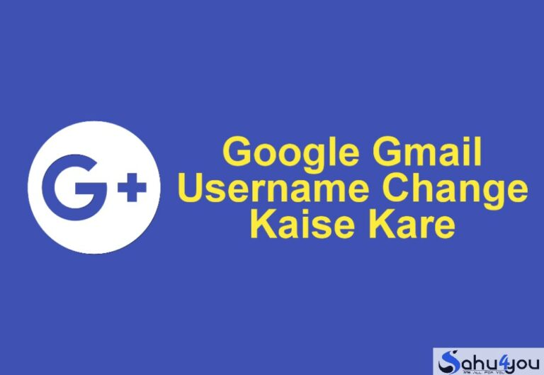 Google Gmail Username Change Kaise Kare