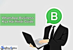 WhatsApp Business App Kaise Use Kare : Download Kaise Kare