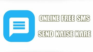 online free sms send kaise kare