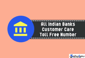 All Banks Customer Care Toll-Free Number In Hindi