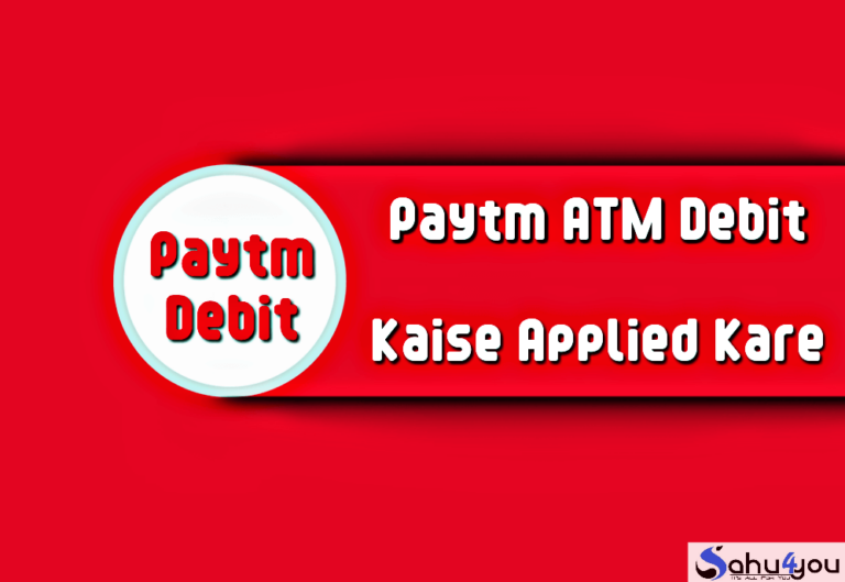 paytm atm debit card