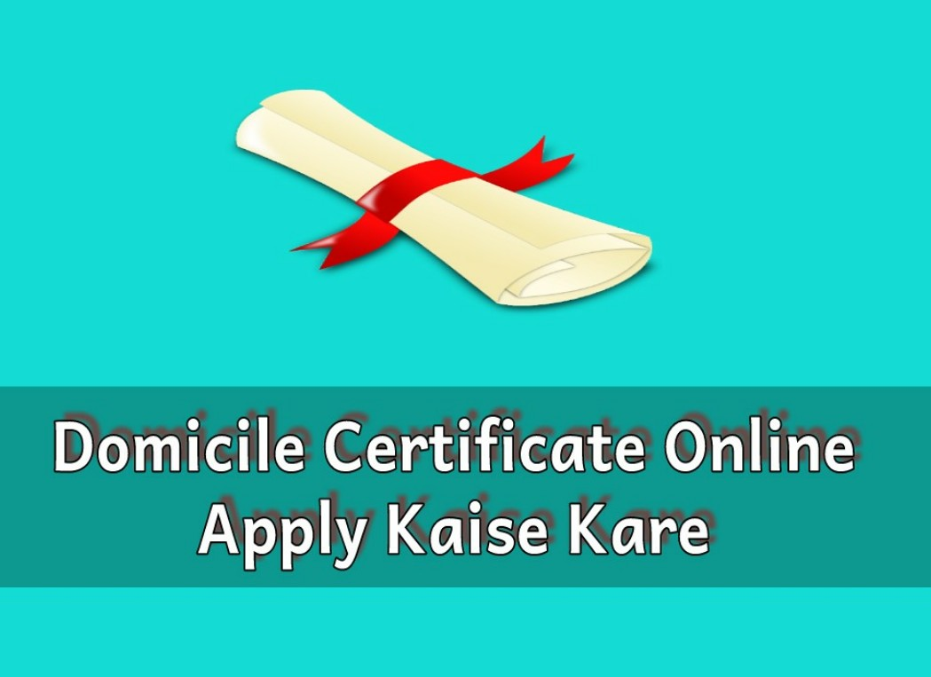 Domicile Certificate Kaise Applied Kare