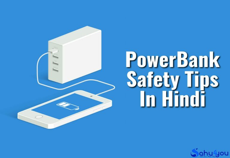 PowerBank Safety Tips In Hindi, PowerBank Se Mobile Charge Karna Chahiye Ya Nahi,