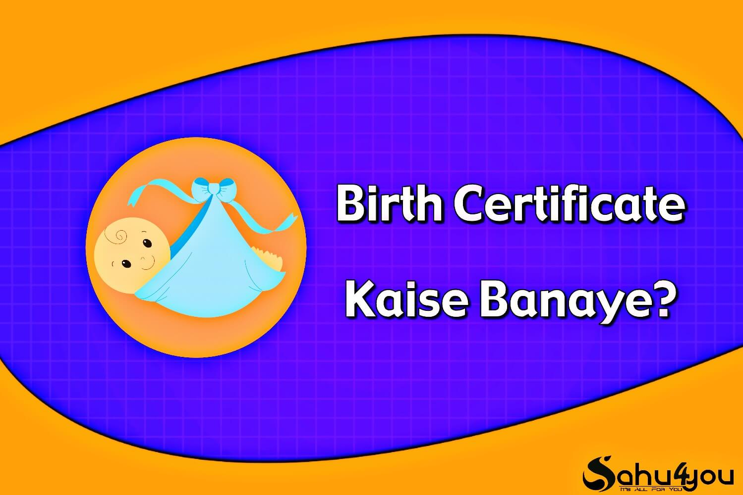 Online Birth Certificate Registration Step By Step