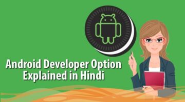 Android Developers Option Kya Hai