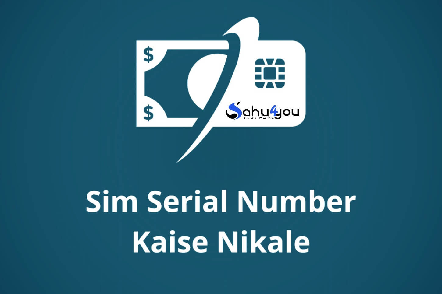 ICCID SIM Serial Number Check