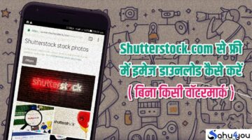 How To Download Shutterstock Images For Free
