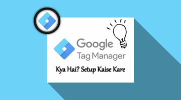 Google-tagmanager