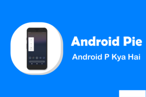 Android Pie Kya Hai? Android P Features in Hindi