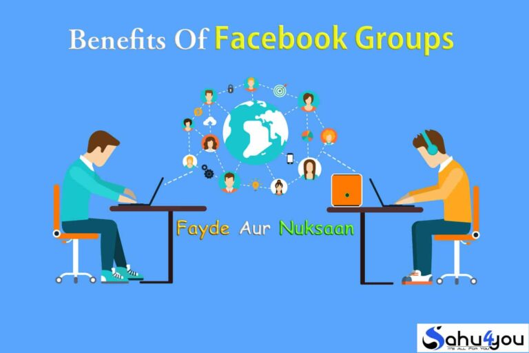 benefits of facebook groups in hindi