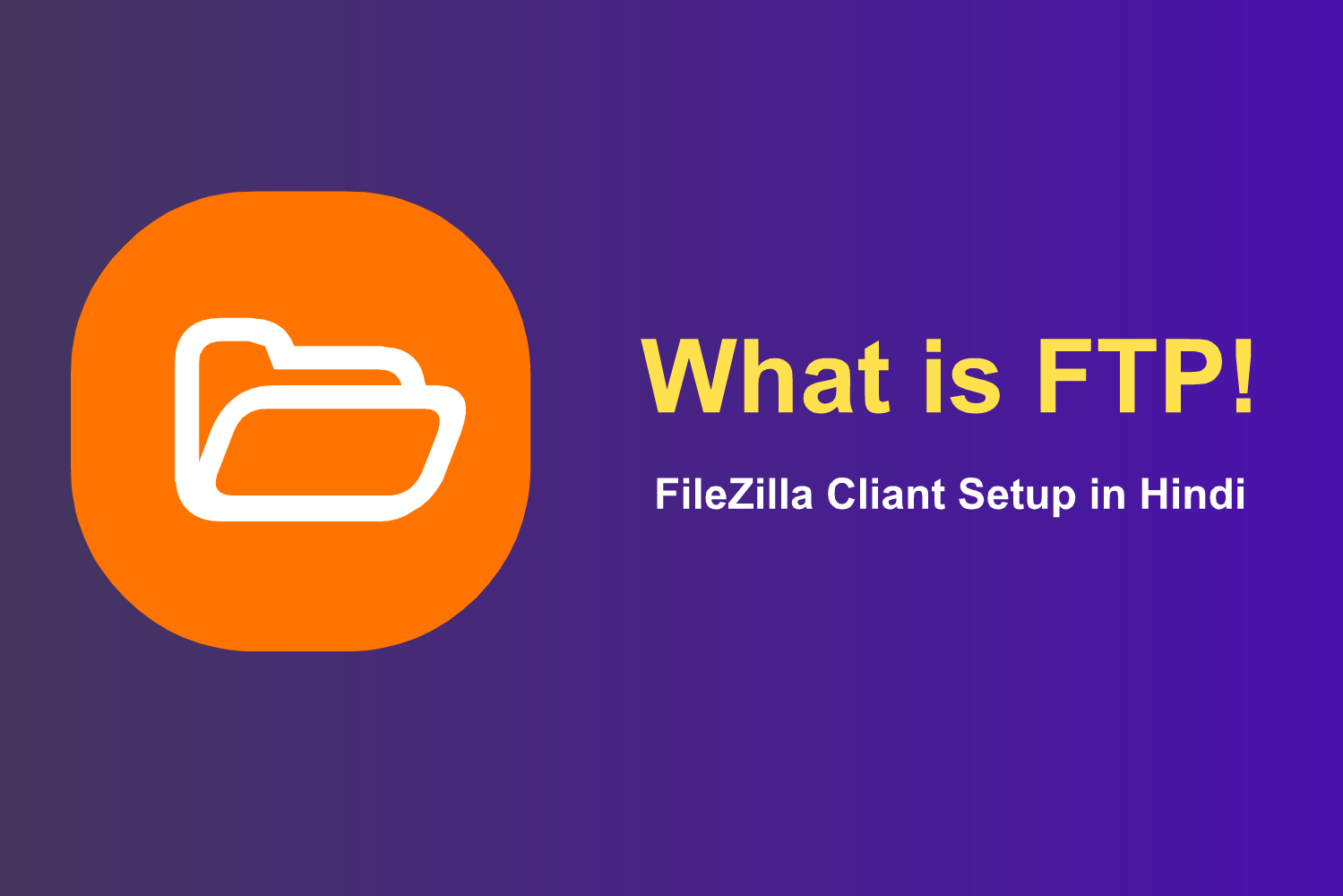 Filezilla Software Setup In Hindi