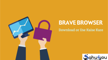 Brave Browser Kya Hai? Install Or Use Kaise Kare