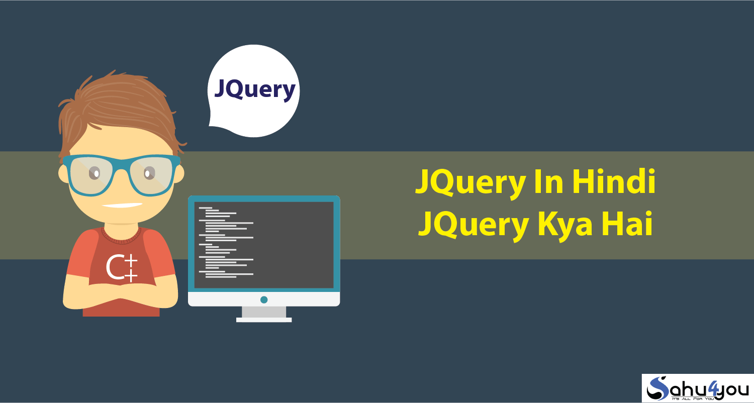 JQuery Kya Hai – What is JQuery in Hindi.png