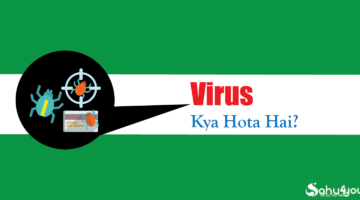 What is virus in Hindi