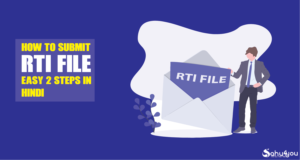 how to file rti online for central government