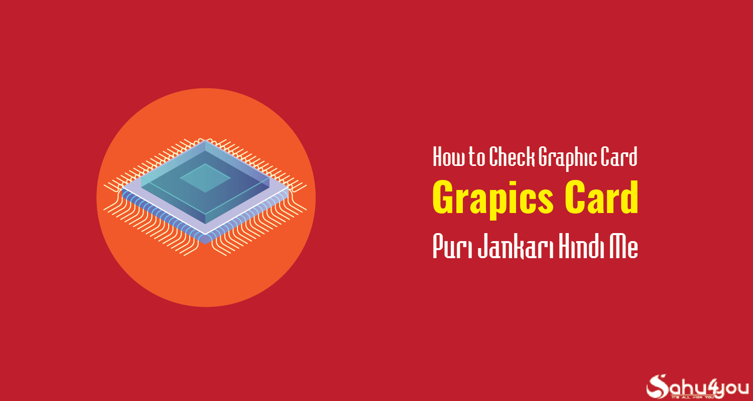 what is graphics card in hindi