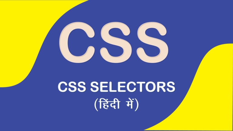 CSS Selectors in Hindi