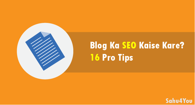 How to Make SEO Friendly Blog
