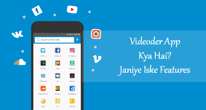 Videoder App Download Kaise Kare