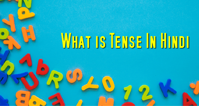 Tense Kya Hai? Tense in Hindi