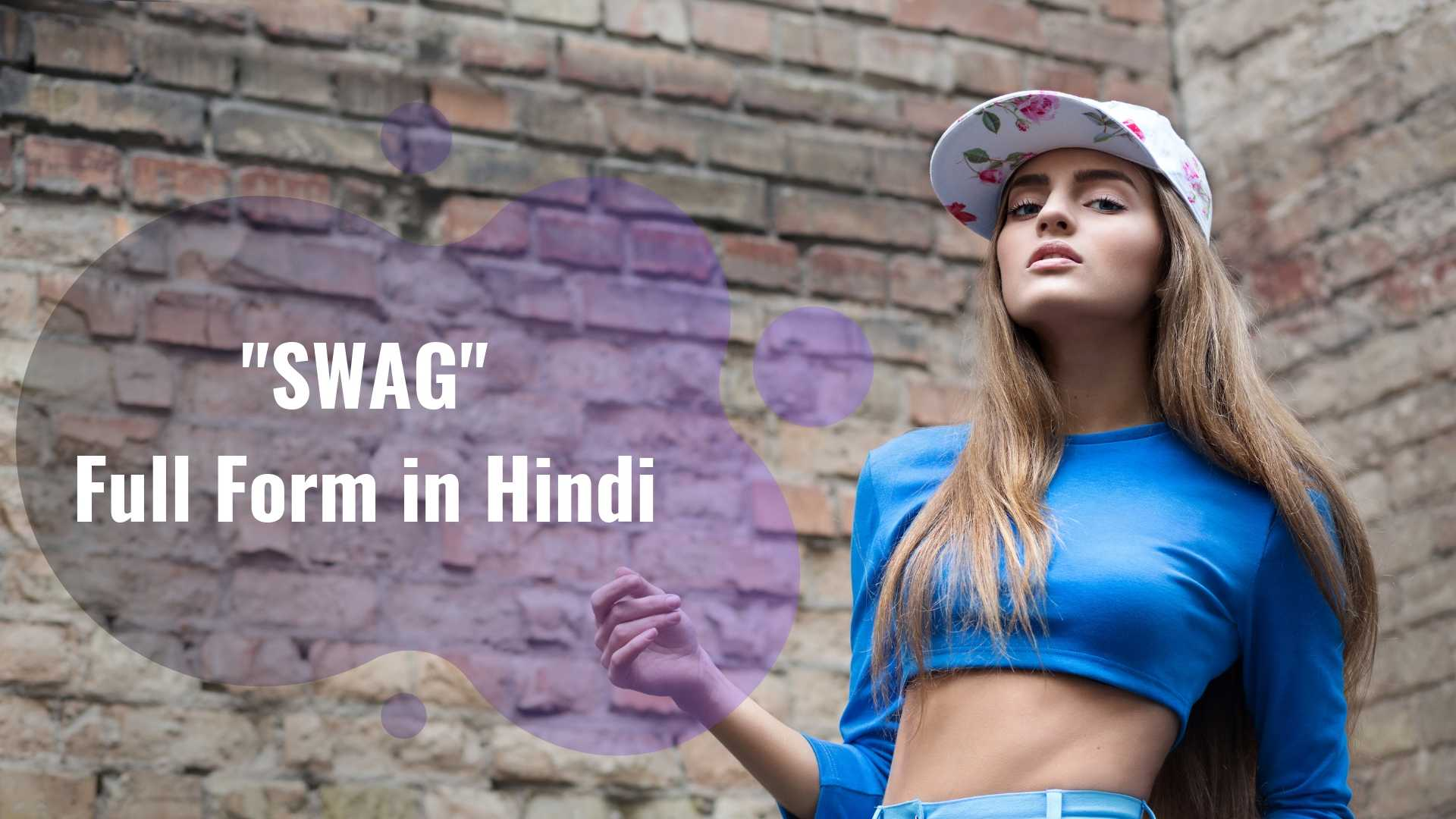 swag full form in hindi