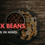 Black Beans Meaning
