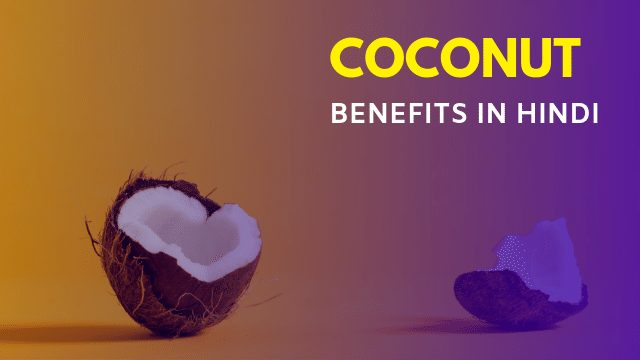 Coconut Oil Benefits in Hindi
