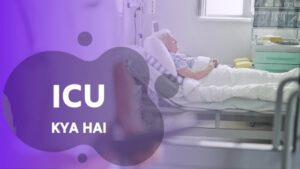 ICU Full Form in Hindi
