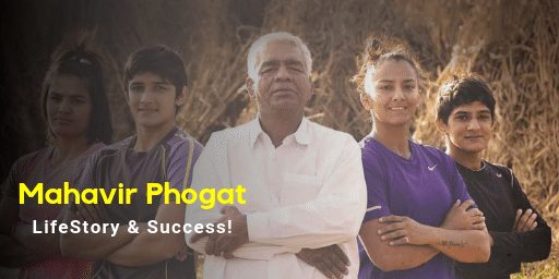Mahavir Singh Phogat Biography in Hindi