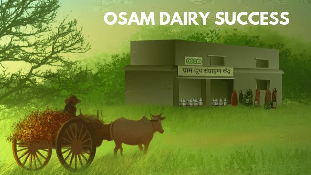 Osam Dairy Success Story in Hindi