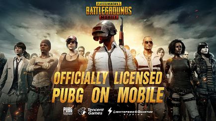 PUBG Mobile Wikipedia In Hindi
