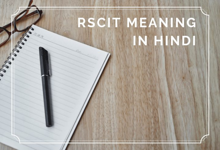 RSCIT Meaning In Hindi