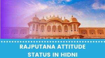 Best Rajputana Attitude Status or Shayari in Hindi