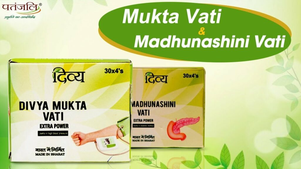 Patanjali Mukta Vati in Hindi