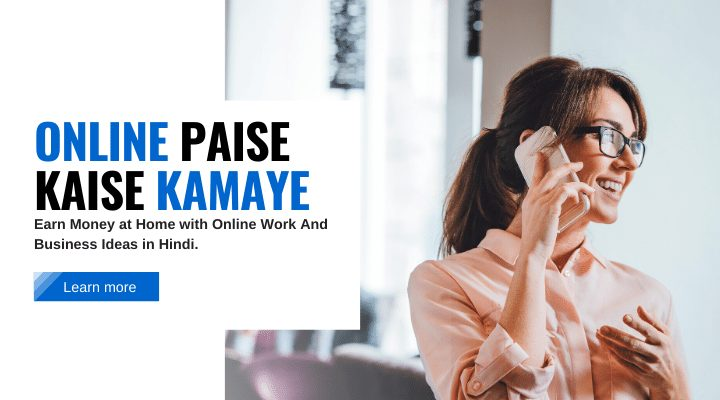 Online Paise Kaise Kamaye in Hindi
