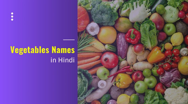 Vegetables Names in Hindi and English