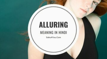 What is Alluring Meaning Kya Hai