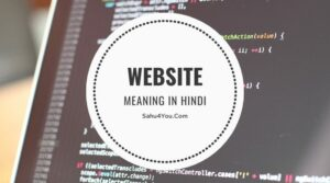 Website Meaning