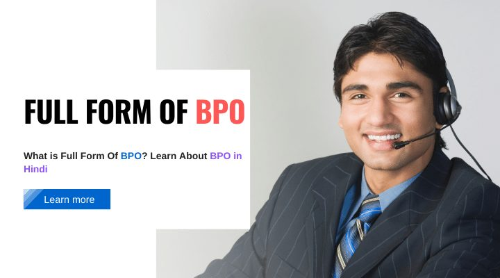 Full Form of BPO in Hindi