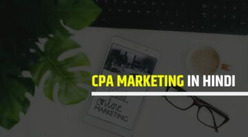 CPA Marketing In Hindi: CPA Marketing क्या है?