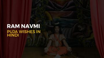 Ram Navmi Wishes in Hindi Quotes and SMS