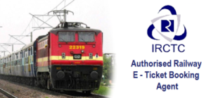 IRCTC Full Form in Hindi