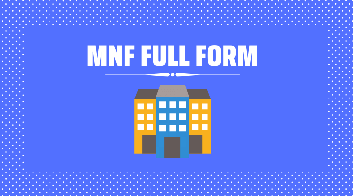 MNC Full Form in Hindi