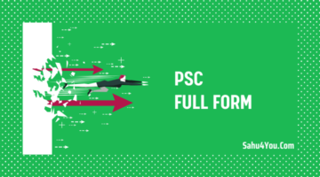 PSC Full Form in Hindi