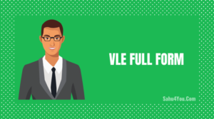 VLE Full Form in Hindi